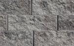 Rockwood Classic® 6 Bluestone Straight Face Block